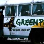 greenpease v rossii