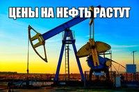 neft jaroslavl