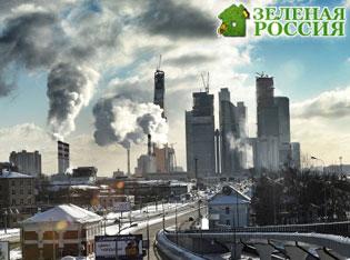 moskva ekologia